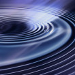 Stock Photo: Spiral blue