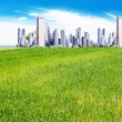 City on the plains — Stock Photo