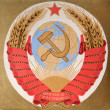 Stock Photo: Coat of arms Soviet Union