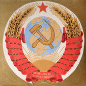 Coat of arms Soviet Union — Stock Photo