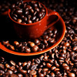 Coffe — Foto de Stock