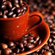 Coffe — Stock Photo #4210855
