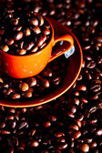 Coffee Cup Of Beans — Stock Photo