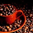 Постер, плакат: Coffee Mug Surrounded By Coffee Beans