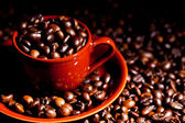 Coffee Mug Surrounded By Coffee Beans — Stock Photo