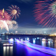 Fireworks of Taipei city - Stock Photo
