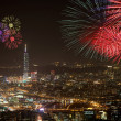 Fire works Night sense of the Taipei City - Stock Photo