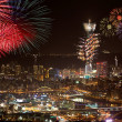 Fire works Night sense of the Taipei City — Stock Photo #4580931