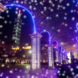 Snow Night sense of Taipei City — Foto de stock #4584554