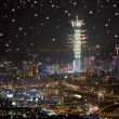 Snow Night sense of Taipei City — Zdjęcie stockowe #4585514