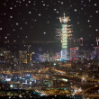 Foto Stock: Snow Night sense of Taipei City