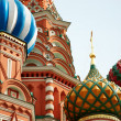 St. Basil Cathedral. Moscow.Russia - Stock Photo