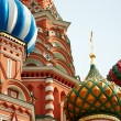 St. Basil Cathedral. Moscow.Russia - Lizenzfreies Foto