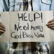 Help!Need money! — Stock Photo #4723448