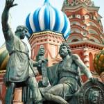 ������, ������: Dmitry Pozharsky and Kuzma Minin monument Russia Moscow