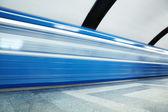 Metro — Stok fotoğraf