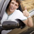 Happy driving - Stock Photo