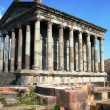 Temple Garni — Stock Photo