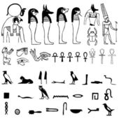 Ancient Egyptian symbols vector — Stok Vektör