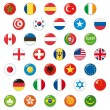 Stock Vector: Set of world flags. Vector button