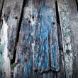 Grunge wood surface — Stock Photo