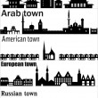 Detailed vector skylines of different towns — Stock Vector