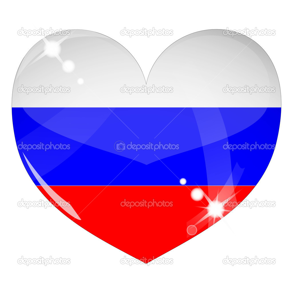 Vector heart with Russia flag texture isolated on a white background. Flag easy to replace  Stock Vector #4507821