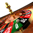 Casino Roulette on white — Stock Photo #4227143
