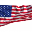 Flag of the United States, fluttered in the wind — Stock Photo