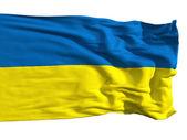 Ukrainian flag, fluttering in the wind — Stock Photo