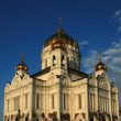 Moscow. A temple of the Christ of the Savior — Stock Photo