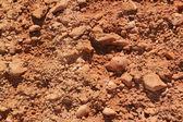 Rocky Earth — Stock Photo