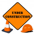 Under construction sign — Stock Photo #3972899