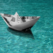 Stock Photo: Paper boat