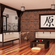 Foto de Stock  : Modern interior of a room
