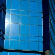 Stock Photo: Detail from a new office building 2