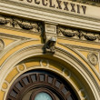 Belgrade railway station detail — Stock Photo #4368539