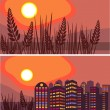 Summer night city — Stock Vector