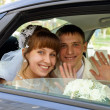 Stock Photo: Couple in wedding car