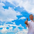 Man giving thumbs up — Stock Photo #4423264