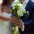 Wedding bouquet — Stock Photo #4003474