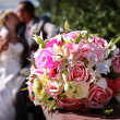 Bridal bouquet on wedding day — 图库照片