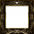 Monogram photo frame — Stock Photo