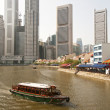 Singapore River and Business District — Stock Photo