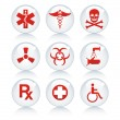 Set of medical icons. — Stock Vector