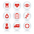 Stock Vector: Set of medical icons.