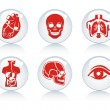 Royalty-Free Stock Vector Image: Set of medical icons.