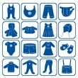 Child clothes set. — Stock Vector