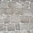 Stock Photo: Masonry walls