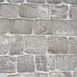 Masonry walls — Stock Photo